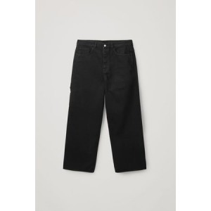 COS RELAXED WIDE-LEG JEANS Gray sale online for Men UPCF4027